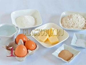 Хлеб Хала рецепт