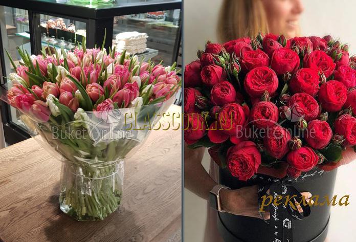 Букеты цветов на День рождения.