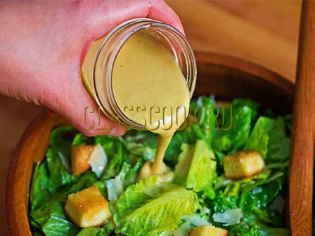 Лучший соус для салата цезарь.